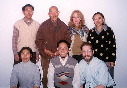 The 1997 U.S. tour members: From upper left, Dr. Dakpa, Dr. Choedrak, Amy Shurtz, R.N., Mrs. Choezom. Lower left: Mrs.Lhamo, Dr. Dakpa, Dr. Grotte